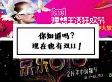 WeChat Image 20170615131516