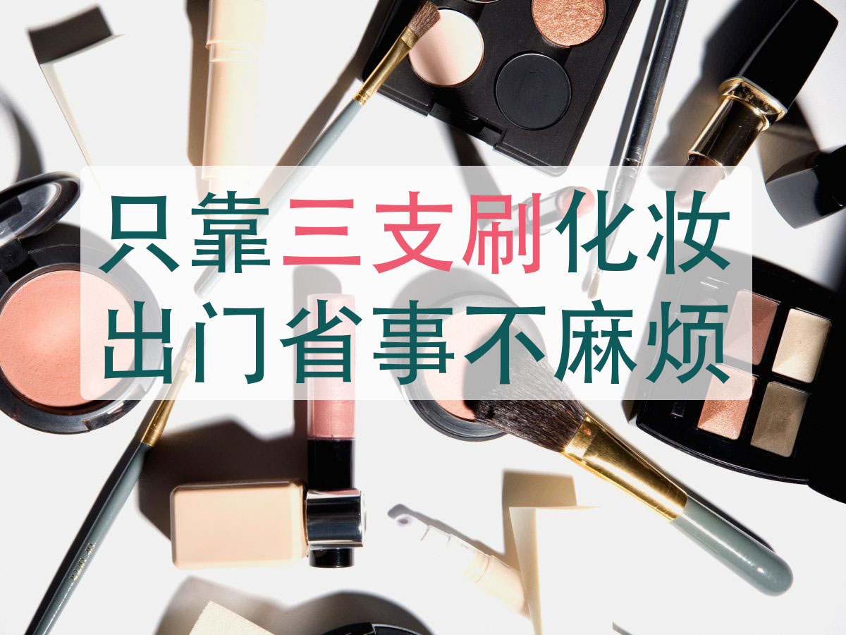 makeup GettyImages 130